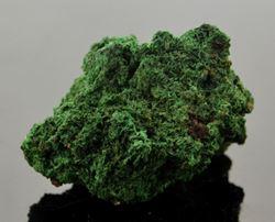 Picture of Atacamite (South Australia)
